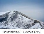high peak in derbyshire peak... | Shutterstock . vector #1309351798