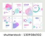 set of brochure  annual report... | Shutterstock .eps vector #1309386502