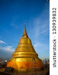 Golden Mount And Wat Saket...