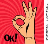 ok sign comic pop art style... | Shutterstock .eps vector #1309459312