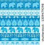 indian rug tribal ornament... | Shutterstock .eps vector #1309479298