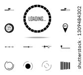 loading in round icon. loader...