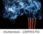 closeup of calmly burning... | Shutterstock . vector #1309541752