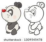 vector illustration of a cute... | Shutterstock .eps vector #1309545478
