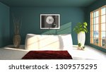 bathroom interior. 3d...   Shutterstock . vector #1309575295