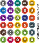 white solid icon set  exchange... | Shutterstock .eps vector #1309576645