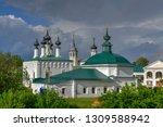 church of jesus' triumphal... | Shutterstock . vector #1309588942
