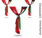 kuwait flag  vector... | Shutterstock .eps vector #1309599532