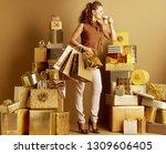 full length portrait of fashion ... | Shutterstock . vector #1309606405