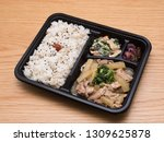stir fried pork and lunch for... | Shutterstock . vector #1309625878