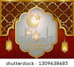arabic card design for ramadan  ... | Shutterstock .eps vector #1309638685
