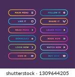 set of vector button modern... | Shutterstock .eps vector #1309644205