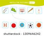 matching children educational... | Shutterstock .eps vector #1309646242