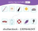 matching children educational... | Shutterstock .eps vector #1309646245