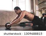 young man exercising building... | Shutterstock . vector #1309688815
