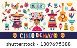 mexican collection. beautiful... | Shutterstock .eps vector #1309695388