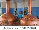 Vintage Copper Kettle In...