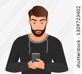 portrait of surprised handsome ... | Shutterstock . vector #1309723402