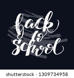 back to school   hand drawn...   Shutterstock .eps vector #1309734958