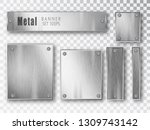 metal banners set realistic.... | Shutterstock .eps vector #1309743142