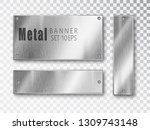 metal banners set realistic.... | Shutterstock .eps vector #1309743148