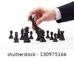 business man moving chess figure | Shutterstock . vector #130975166