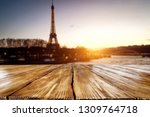 table background and city... | Shutterstock . vector #1309764718