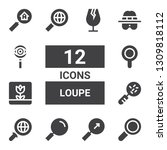 loupe icon set. collection of... | Shutterstock .eps vector #1309818112