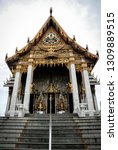 view of the grand palace and...   Shutterstock . vector #1309889515