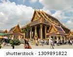 bangkok  thailand  june 1st...   Shutterstock . vector #1309891822