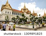 bangkok  thailand  june 1st...   Shutterstock . vector #1309891825