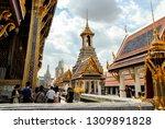 bangkok  thailand  june 1st...   Shutterstock . vector #1309891828