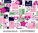 geometric squared pattern with...   Shutterstock .eps vector #1309908862