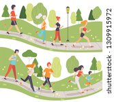 people running in park set ... | Shutterstock .eps vector #1309915972