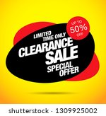 sale banner layout design | Shutterstock .eps vector #1309925002