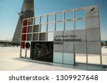 qatar  doha  march 26  2018 ... | Shutterstock . vector #1309927648
