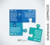 four parts puzzle | Shutterstock .eps vector #130996235