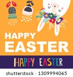 vector illustration with cute... | Shutterstock .eps vector #1309994065