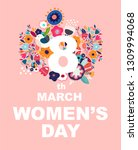 8 march  international women's... | Shutterstock .eps vector #1309994068