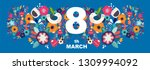 8 march  international women's... | Shutterstock .eps vector #1309994092