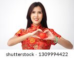 asian chinese woman in... | Shutterstock . vector #1309994422