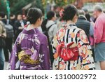 young girl wearing japanese... | Shutterstock . vector #1310002972