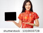 chinese woman in traditional... | Shutterstock . vector #1310033728