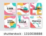 modern promotion square web... | Shutterstock .eps vector #1310038888