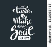 hand lettering vector...   Shutterstock .eps vector #1310088415