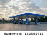 view of gas station | Shutterstock . vector #1310089918