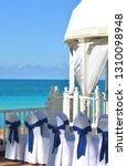 white wedding gazebo in a... | Shutterstock . vector #1310098948