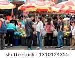causeway bay  hong kong   03...   Shutterstock . vector #1310124355