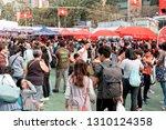 causeway bay  hong kong   03...   Shutterstock . vector #1310124358