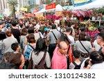 causeway bay  hong kong   03...   Shutterstock . vector #1310124382